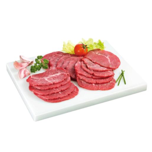 Filete fricandó (peso aprox. 380 gr)